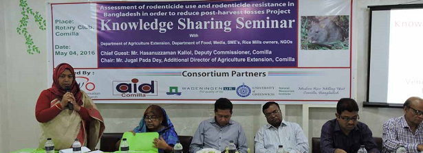 Knowledge Sharing Seminar in Comilla - Food & Business Knowledge