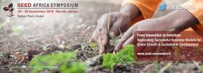 Seed Africa Symposium 2016