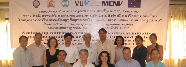 Launch of the Scaling-up Nutrition-Sensitive Agriculture project