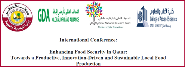 International Conference: Enhancing Food Security in Qatar: